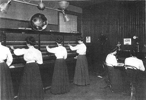 iTunes 1909