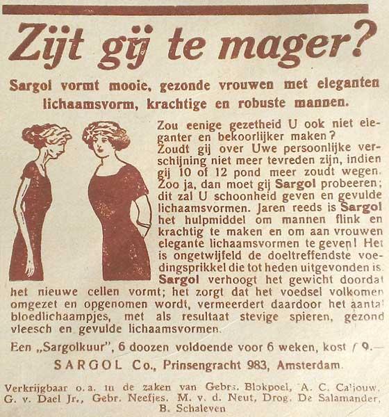 sargol